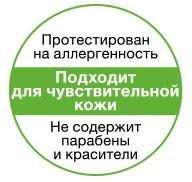 nutra_eff